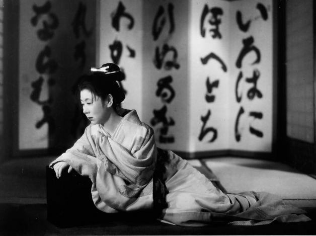 Saikaku ichidai onna (A Vida de O'Haru) de Kenji Mizoguchi, 1952